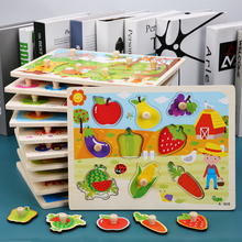 Logwood Baby Toy Montessori wooden Puzzle/Hand Grab Board Educational Wooden Cartoon Vehicle/ Marine Animal Puzzle for Kids