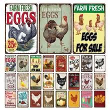 Ovos frescos metal estanho sinal fazenda loja café francês leite casa decoração da parede cartaz do vintage placa de lata frango feliz retro placa 20x30cm
