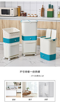 Wet Dry Separation Garbage Can Pedal Storage Large Double Layers Trash Can Kitchen Waste Household Bin