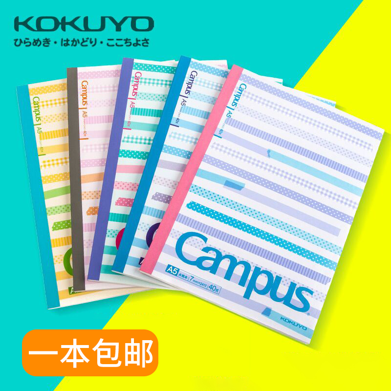 1 Pc KOKUYO WCN-CNB3430 Students Notebooks Campus Sticker Series Simple Design A5 B5 Color Cover Dotted Lines 40 Sheets