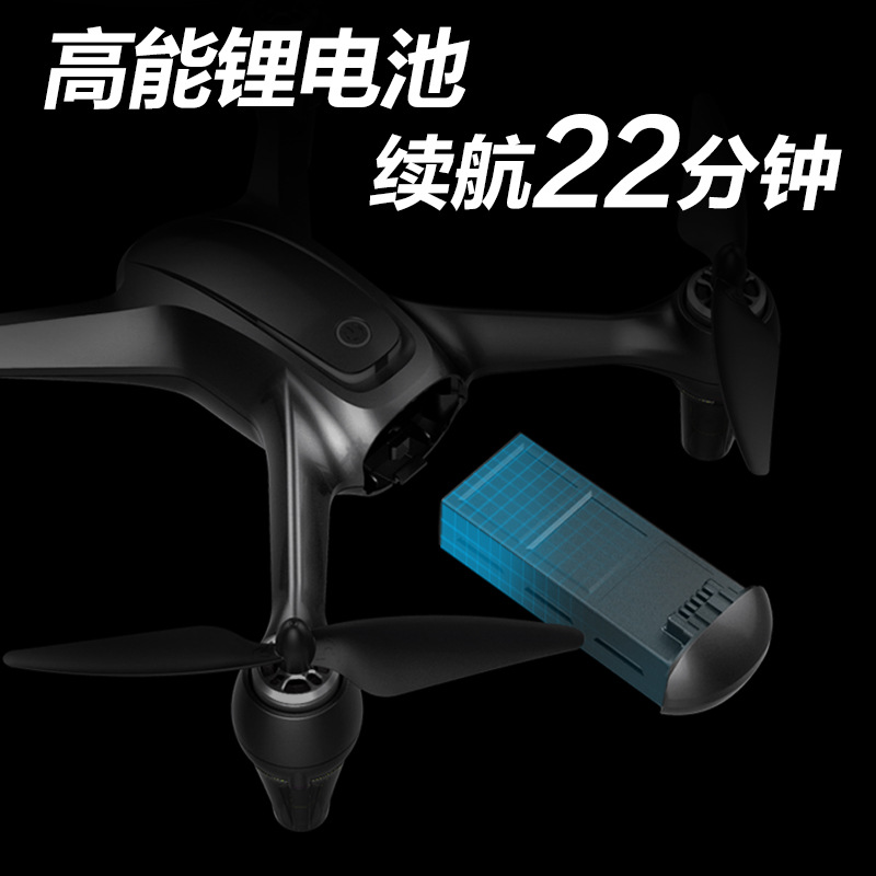 SMRC/ICAT 2 Brushless GPS Unmanned Aerial Vehicle Intelligent Following Precision Positioning High-definition Aerial Photography