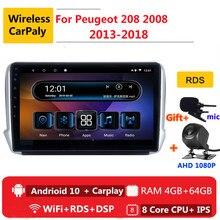 2 din 8 core android coche radio estéreo para coche para Peugeot 2008, 208, 2013, 2014 - 2018 navegación GPS DVD reproductor Multimedia carpaly