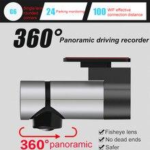 Kablosuz WIFI gizli Dashcam 360 derece Panorama 24H park izleme HD ayna kamera USB Video kaydedici Mini kamera G6