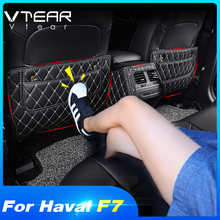 Vtear dla Haval F7 F7X poduszka na siedzenie tylna pokrywa protector anti kick mat samochód anti brudne pad chroń poduszki akcesoria wewnętrzne części