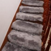 Коврик для лестницы мягкий фетровый напольный мат украшения