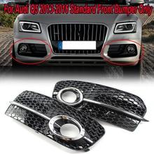 цена на MagicKit Fog light Cover grille For Audi Q5(8R) MK1 2013-2015 Facelift Fog Lamp Box Grille ABS Front Lower Bumper lamp grille