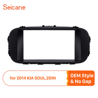Seicane Car 2Din Fascia Trim Auto Radio Frame Cover Kit NO GAP for KIA SOUL 2013 2014 Dash Mount Adapter CD Panel Plate Black