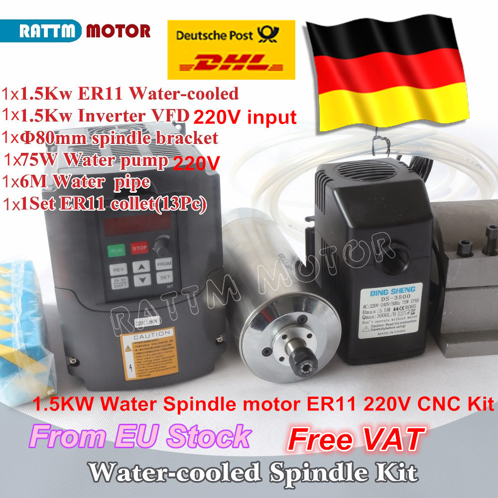 1.5KW Water-cooled spindle motor ER11/ 24000rpm & 1.5kw Inverter VFD 220V & 80mm Clamp & 75W Water pump/pipes with 1set Collet