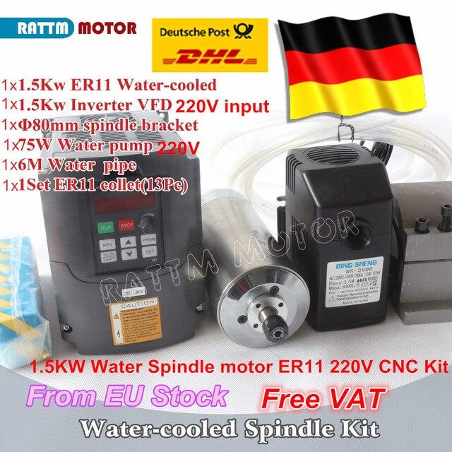 1.5KW chłodzony wodą silnik wrzeciona ER11/ 24000 obr./min i 1.5kw falownik VFD 220V i 80mm zacisk i 75W pompa wodna/rury z 1 zestawem tulei
