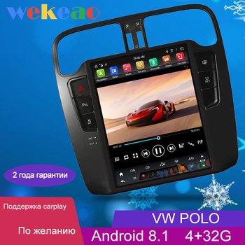 """Wekeao 12.1"""" Vertical Screen Tesla Style 1Din Android 8.1 Auto Radio For Volkswagen VW POLO Car Dvd Multimedia Player GPS Stereo"""