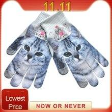 Мужские и женские зимние теплые вязаные перчатки с 3D-принтом для экрана телефона, милые перчатки для домашних животных, удобные перчатки invierno mujer