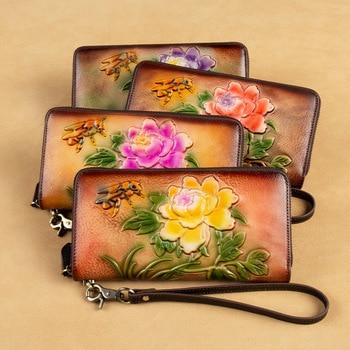 Embossed Floral Design Retro Zipper Wallet