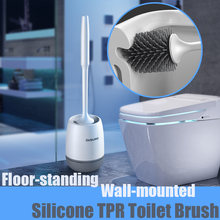 Новая силиконовая напольная щетка для унитаза из ТПР настенная