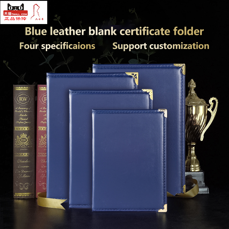 A4 Size Blank Certificate Holder Customized Blue Leather Smooth Padded Diploma Cover Of Graduation Degree Folder