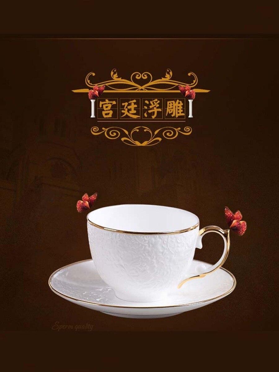 British Ceramic Coffee Cup Saucer Spoon Set Tea Cup Porcelain Unique Cup Tazzine Caffe Tea Cup White Porcelain High Tea HH50BD