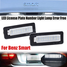 2Pcs 18SMD LED Car License Plate Number Light Lamp Error Free For Benz Smart Fortwo Coupe Convertible W450 W451 W450 W453
