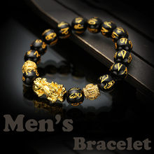 Trendy Jewelry Tiger Eye Gold Obsidian Pixiu Beaded Bracelet for Women and Men Fashion Creative Handmade Gift(China)