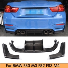 M3 M4 סיבי פחמן אחורי פגוש מפזר עם ספליטר עבור BMW F80 M3 F82 F83 M4 2012 2019 3 יח\סט