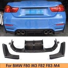 M3 M4 คาร์บอนไฟเบอร์ด้านหลังกันชน Diffuser Splitter สำหรับ BMW F80 M3 F82 F83 M4 2012 2019 3 ชิ้น/เซ็ต