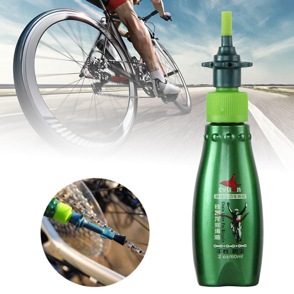 60 мл инструмент для ремонта велосипедных снастей Lube Велосипедное масло для велосипедной цепи чистящее обслуживание маховика на открытом воздухе антикоррозийное сухое смазывание