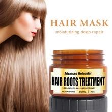 Волшебная кератиновая маска для лечения волос 5 секунд ремонт повреждения волос корень волос Тоник кератин Уход за волосами и кожей головы