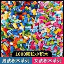 1500 peças diy blocos de construção conjuntos a granel cidade criativo clássico técnico criador tijolos montagem brinquedos educativos crianças