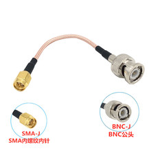 Sma macho um conector bnc macho rg316 cabo espiral rf coaxial adaptador de montaje
