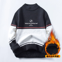 Men Sweater Pullover Knitted Men's Winter Casual O-Neck Couple Letter Loose Autumn Unisex-Design