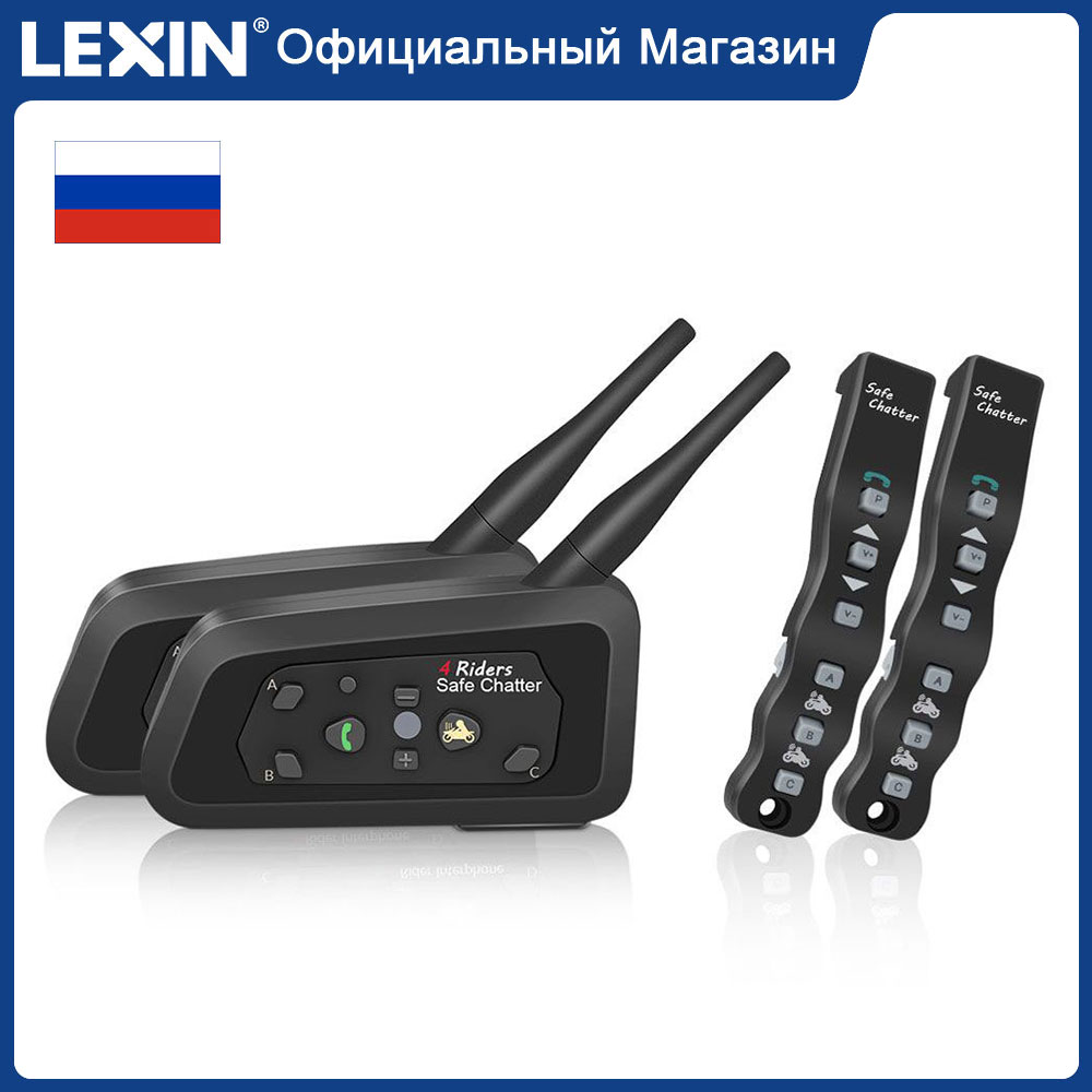 2pcs Lexin A4 BT Bluetooth Intercom With Romote Control For Motocycle Helmet For 4 Riders 1000M