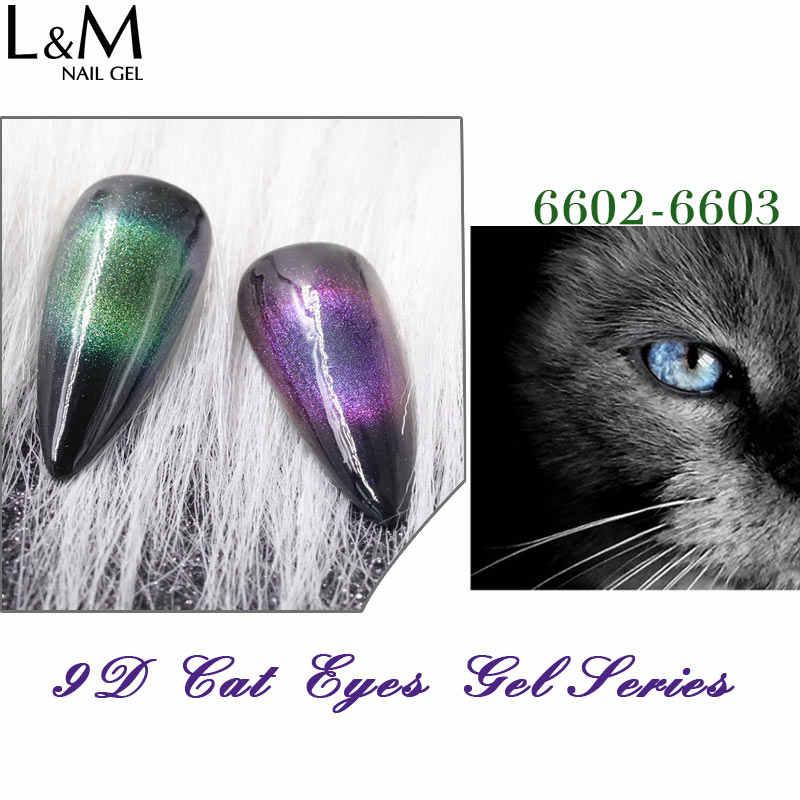 1pc ibdgel מותג שחור בקבוק אמנות חדש 9D חתול עיני ג 'ל קסם מגנטי ג' ל ציפורניים הניצוץ ומשתנה ארוך טווח UV משרים כבוי