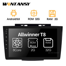 2G+32G android 9.0 car dvd 32G for Great Wall H5 Hover H5 car radio gps naviagtion with steering wheel support wifi 4g(China)