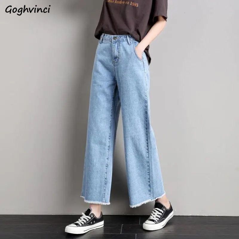 Jeans Women Summer Ankle-length Wide-leg High-waist Large Size 5XL Fur-line Tassels Womens Students Ulzzang Stylish Simple Daily