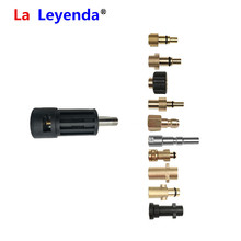 LaLeyenda basınçlı yıkama dişi konnektör yerine makinesi Interskol/Lavor/bosch/Huter/Parkside M22 değnek to Karcher k2 K7