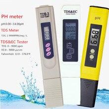 Цифровой измеритель PH TDS EC Тестер термометр ручка Чистота воды PPM фильтр гидропоники для Аквариума Бассейн Воды Монитор Скидка 40