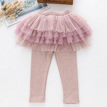 Модные хлопковые леггинсы для маленьких детей; сезон осень; сетчатая юбка для маленьких девочек; узкие длинные штаны