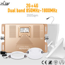 Smart 2G+4G signal booster DUAL BAND 2g/3g 4g 850/1800mhz CDMA+ DCS mobile signal Repeater cellular amplifier Kit