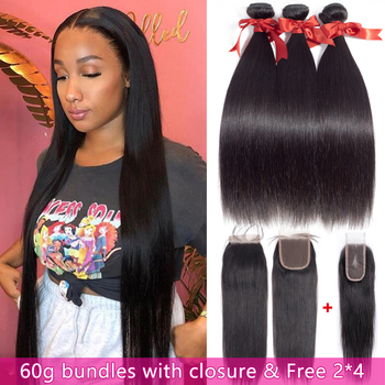 60G Straight Bundles With Closure 4*4 & Free 2*4 Brazilian Hair Weave Bundles With Closure Human Hair Bundles With Closure