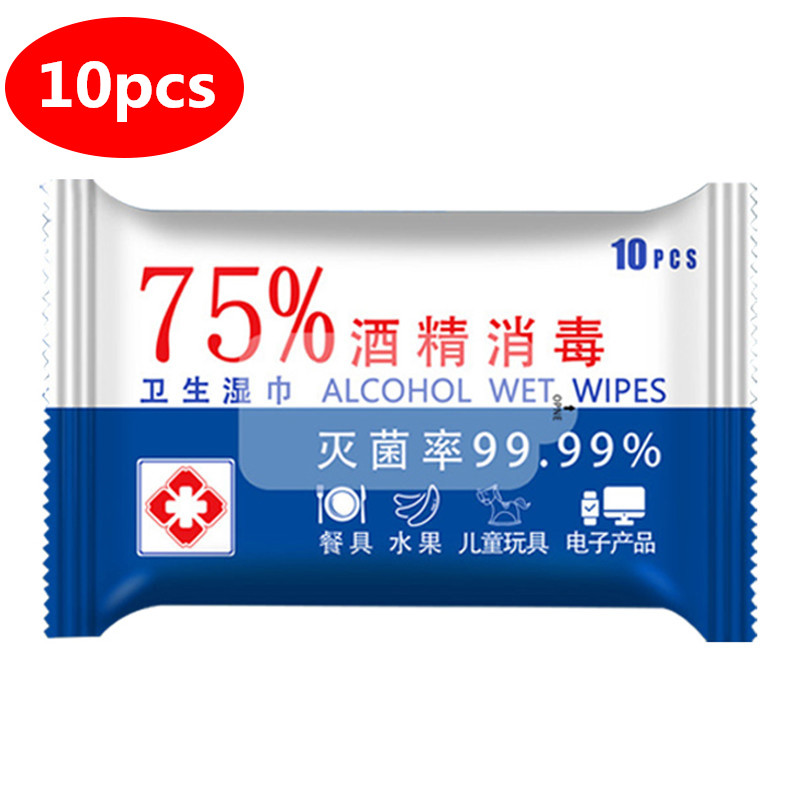 10pcs Portable Alcohol Wet Wipe Anti-bacterial Disinfection Towels Health Care Cleanser Beauty Cleaning 75% Alcohol Pads