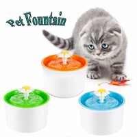 Fashion Automatic 1.6L Flower Style Dog Cat Kitten Water Drinking Pet Fountain Pet Bowl Drink Dish Filter Orange/Blue/Green