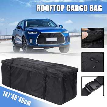 147x46x46cm Car Roof Top Bag Roof Top Bag Rack Cargo Carrier Luggage Storage Bag Rack Travel Waterproof SUV Van for Cars image