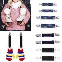 Дизайн 1 пара зажимы для варежек эластичные перчатки и зажимы для варежек Для детей Подарочные зажимы Des