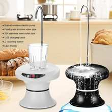 Electric Water Dispenser Wireless Portable Automatic Water Pump  Dispenser USB Rechargeable Single Cooling Type Water Dispenser