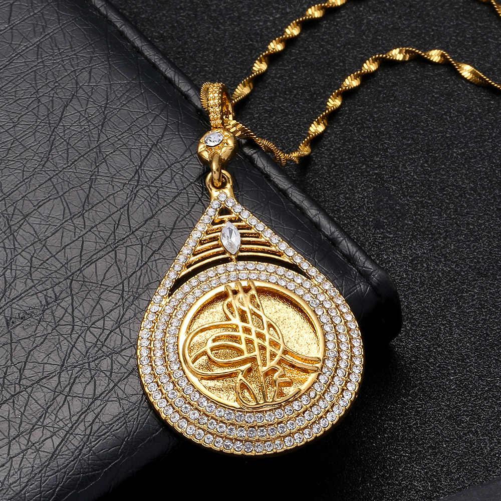 คริสตัลสร้อยคอเหรียญหมู่เกาะเติกส์ผู้หญิง/ผู้ชายสีตุรกีงานแต่งงานเครื่องประดับตุรกีเหรียญ Lucky อัลลอฮ์จี้ไม่เคย Faded