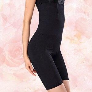 Image 3 - Culotte taille haute pour femmes, sous vêtement taille haute, Corset modelant le corps, amincissant le ventre, Corset modelant le corps