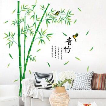 decoración de bambú en la sala de estar SHIJUEHEZI Adhesivos Para Pared De Bamb Verde Vinilo DIY