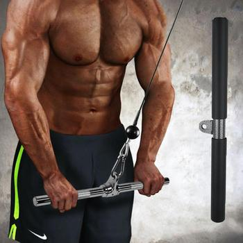 Fitness Pulling Bar Training Device Accessories Pull Down Shoulder Biceps Fitness Equipment 1