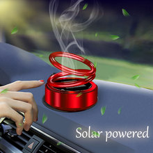 רכב בושם מטהר אוויר ארומתרפיה שמש לסובב אוטומטי מכונית ניחוח מטהר קישוט קישוט אביזרי רכב