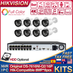 Hikvision Compatible Kits DS-7616NI-Q2/16P 16POE NVR 8MP Full-color IP Camera Bullet POE Built-in MIC 8pcs Plugplay CCTV System