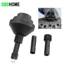 New Three piece Suit Adjustable Automobile Clutch Plate Hole Tool Clutch Corrector Install and Remove Clutch Car Repair Device