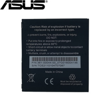 ASUS 2pcs NEW Original 1150mAh SBP-21 Battery para A50 High Quality + Tracking Number